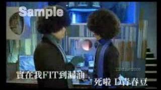至尊無賴 - 青春痘MV