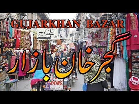 Gujar khan Bazar | TripPakistan | 2017