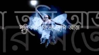Video Shimul Mustapha   Akash Leena Jibanananda Das download MP3, 3GP, MP4, WEBM, AVI, FLV Agustus 2018