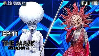 THE MASK PROJECT A | Final Group Sky War | EP.11 | 6 ก.ย. 61 Full HD