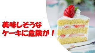 【避けたい◯◯】クッキーやお菓子にショートニング thumbnail