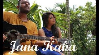 Jana Kahan | Sohini Saha | Barenya Saha Ft. Chandni Saha (Original)