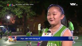 VBA 2017 || Tổng hợp tin tức VBA từ kênh truyền hình VTV