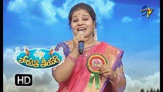 Neelala Kannullo Song | Sudhanjali Performance | Padutha Theeyaga | 24th December 2017 | ETV Telugu