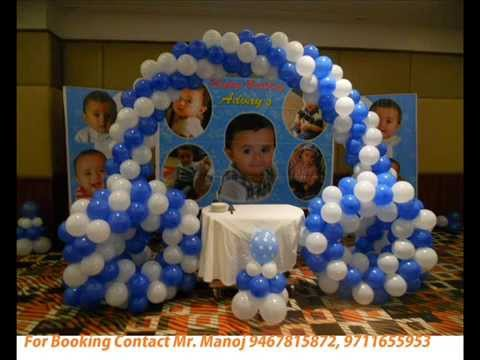 balloon Decoration in Gurgaon Birthday Party balloon Decoration in