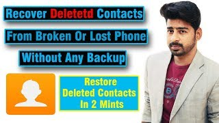 Recover Deleted Contacts From Any Smartphone Without Root or Any Backup 2018 | Urdu Hindi |