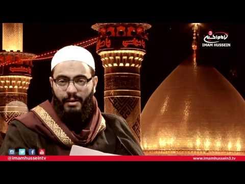 Tears of Solitude I Imam Ali Al-Ridha I Sheikh Mountadhar Al-Karbala