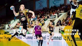 Регина Шимкуте. Топ-7 голов в Лиге Чемпионов сезона 2015/2016