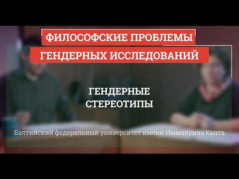 Видео Понятие и виды законов