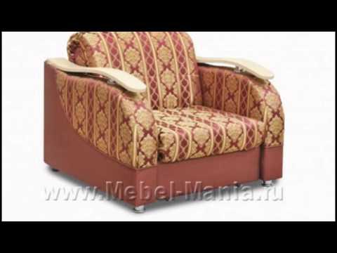 Купить кресло кровать в екатеринбурге