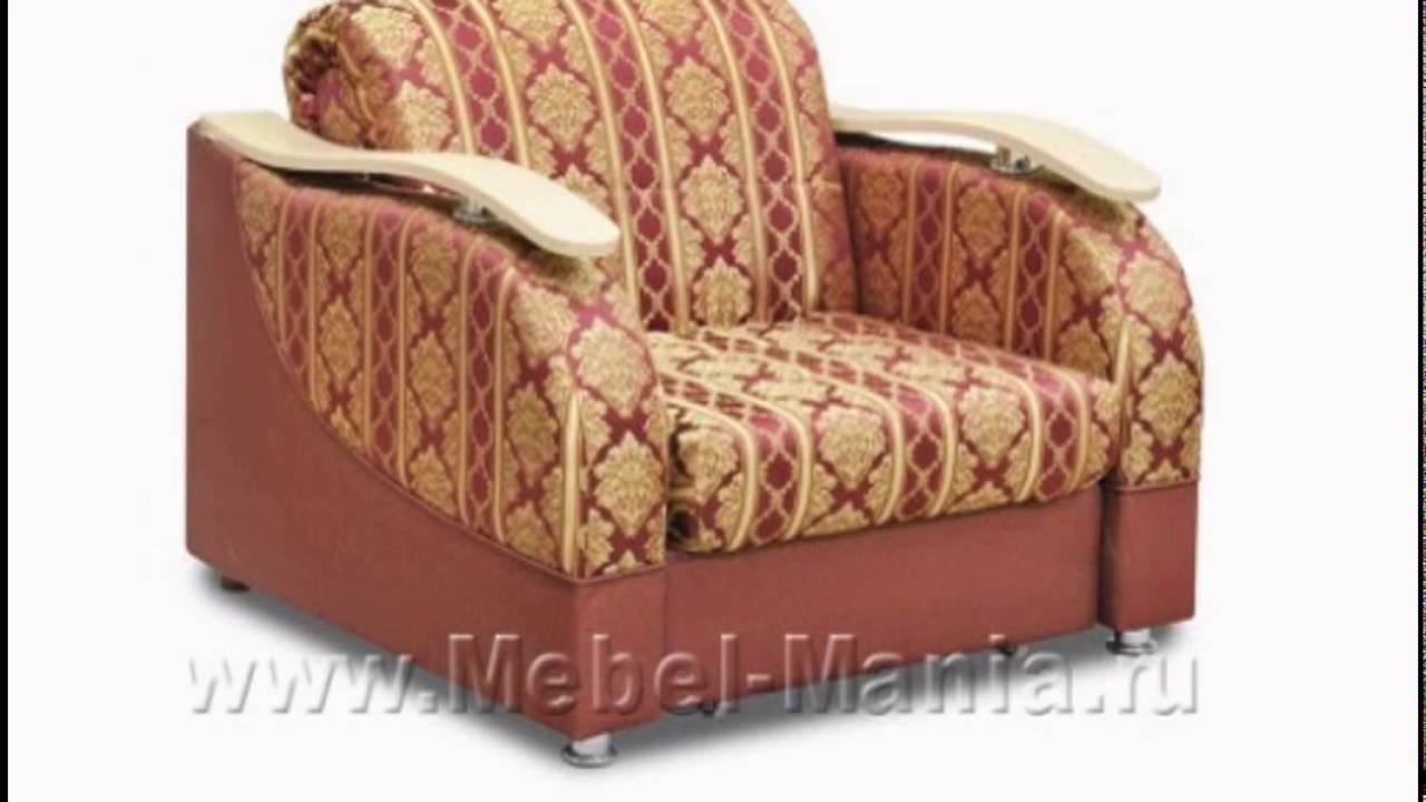 Раскладное кресло кровать купить киев - YouTube