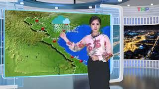 Dự báo thời tiết tối (16/11/2019)