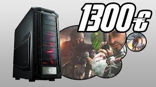 Config PC GAMER à 1300€ !