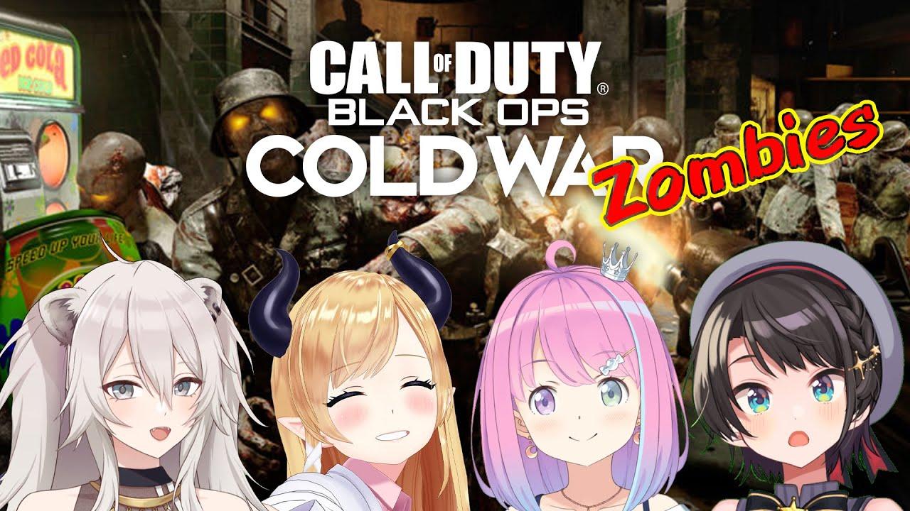 [CoD: BOCW]Suva Choco Luna Botta de Zombies![Shishiro Botan / Holo Live]