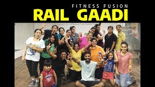 Rail Gaddi Song Dance Fitness | Saddi Rail Gaddi Aayi | Bollywood Workout | FITNESS DANCE With RAHUL