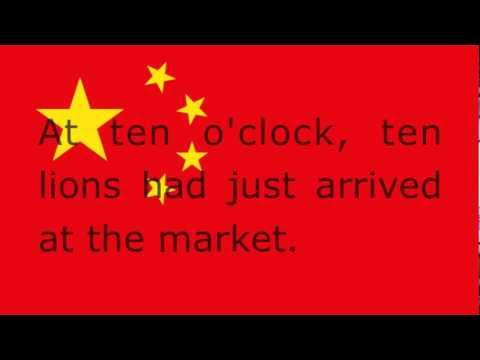 Chinese Poetry 1-