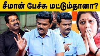 NTK Kalyanasundaram Interview | Seeman | Meipporul