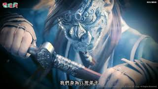 《天涯明月刀》即將開放封測 武林風雲再起 未上市遊戲介紹
