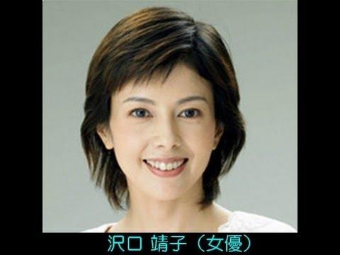 6月11日生まれの芸能人・有名人 沢口 靖子、津田 健次郎、藤井 さやか、他