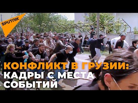 Столкновения в Грузии: что не поделили азербайджанцы и сваны?
