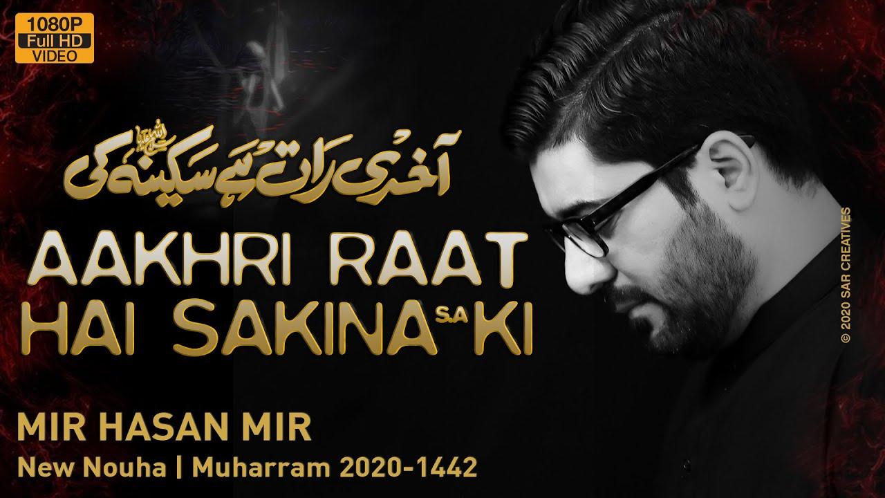 Aakhri Raat Hai Sakina Ki | Mir Hasan Mir Nohay 2020 | Noha 2020 | Shahadat e Bibi Sakina Noha 2020