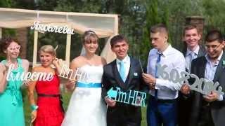 Видеосъемка свадьбы в Москве