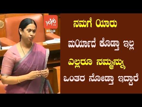 Lakshmi Hebbalkar Superb Speech In Assembly    Kumaraswamy Coalition Government   YOYO Kannada News