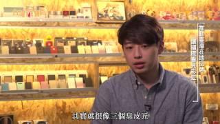 Rainbow彩虹全球3C - 東風台灣藏寶圖專題採訪