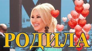 видео Лера Кудрявцева родила второго ребенка фото