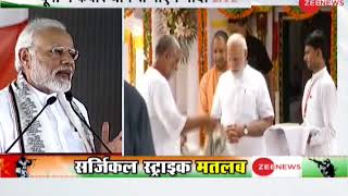 PM Modi addresses rally in UP's Maghar
