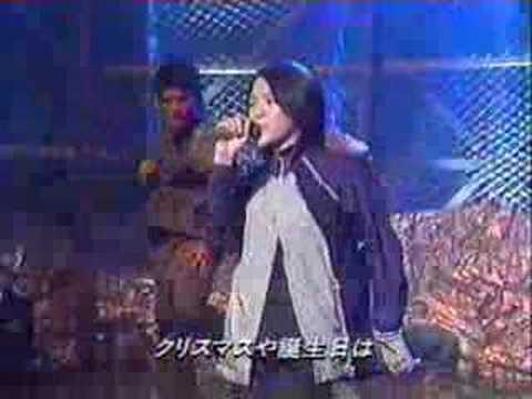 Eriko with Crunch Tsumetaku shinaide 31.3.2000