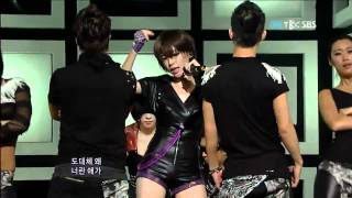 Brown Eyed Girls Abracadabra Live HD