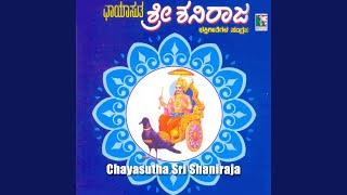 Namo Namo Shaniraja