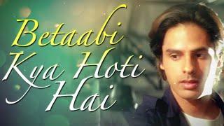 Betaabi Kya Hoti Hai | Aashiqui Movie WhatsApp Status | Love WhatsApp Status | Nazar Ke Samne Zigar