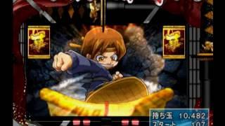 PS2 CR必殺仕事人Ⅲ 1/308.5.