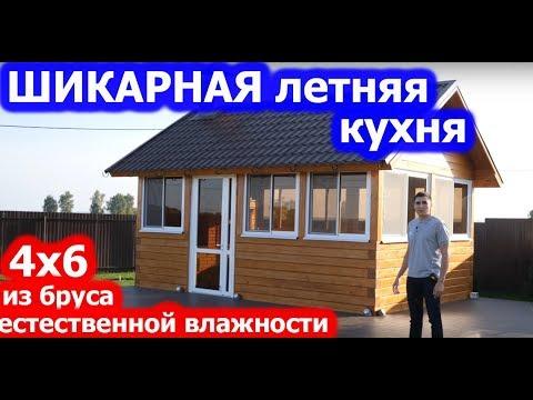 Летняя кухня из поликарбоната своими руками фото