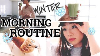 WINTER MORNING ROUTINE【モーニングルーティン冬ver.】