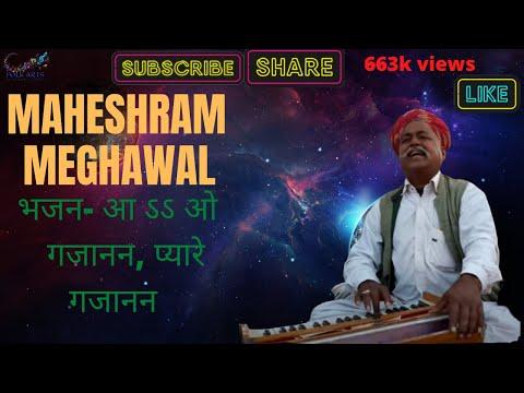 Bhajan - Rajasthani Lokbhajan Kabirbani