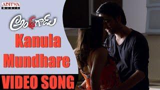 Kanula Mundhare Full Video Song | Andhagadu Video Songs | Raj Tarun, Hebah Patel | Sekhar