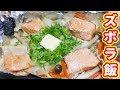 【ズボラ飯】100均グッズで簡単鮭のホイル焼きの作り方【kattyanneru】