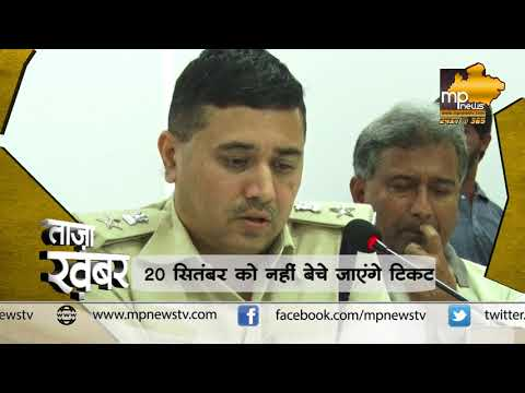 MP News: इंदौर में...