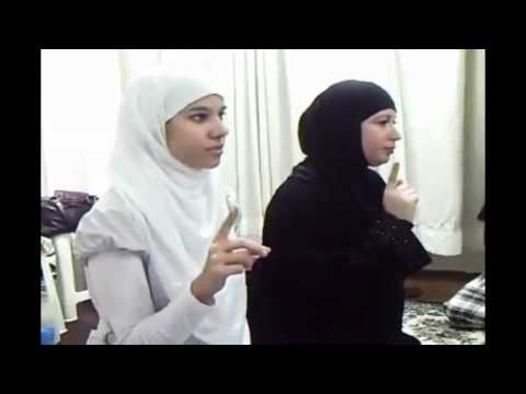 Two non muslim women took  Shahada also How to take Shahada.