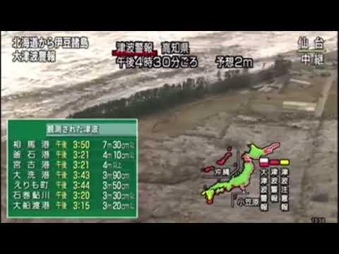 地震 3 月 11 日 3月11日は全国的な晴天に、東北地方太平洋沖地震後では初めて(杉江勇次)