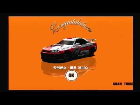 Gran Turismo Concept 2002 Tokyo-Seoul 100% RTA Speedrun - 1:22:49