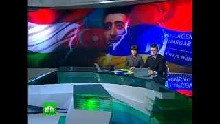 НТВ про Рамиля Сафарова