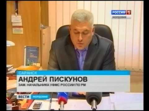 269 жителей Мордовии до сих пор живут в СССР