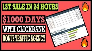 🔥 Solo Ads Clickbank For Beginners (Easy 100+ in Just 24 Hours) 🔥
