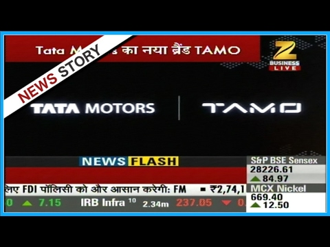 "Tata motors launched new Sub-Brand named ""TAMO"""