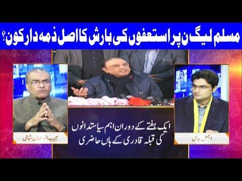 Nuqta E Nazar With Ajmal Jami | 11 December 2017 | Dunya News