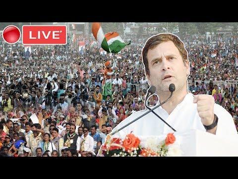Rahul Gandhi Live : Rahul Gandhi Addresses Public Meeting in Itanagar, Arunachal Pradesh Live